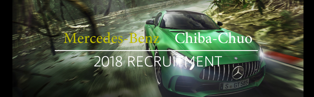2018_RECRUITMENT